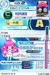2e871fe12d7767d1215793a5a647bea6.jpg