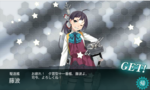 kancolle_170227_060747_01.png