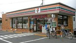 800px-7_Eleven_Fukushima_Shinchi_Town_Shop-580x327.jpg