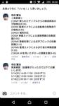 Screenshot_20170209-200040.png