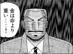 taro_170518kaiji08.jpg